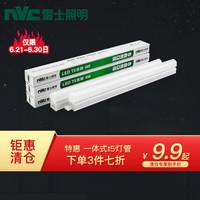 雷士 雷士照明 LED燈管T5led燈帶一體化支架照明暖光管燈具 4W/0.3米 暖黃光 *3件