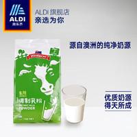 WESTACRE 全脂乳粉 1kgx2袋牛奶粉學生老人成人奧樂齊澳大利亞澳洲進口 *2件