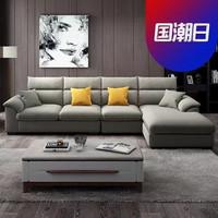 A家家具 布藝沙發現代簡約組合大小戶型可拆洗沙發組合 DB1558(淺灰色 三人位 右貴妃位)