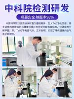 活性炭去味除甲醛神器新房裝修竹炭包家用室內吸除異味碳包強力型