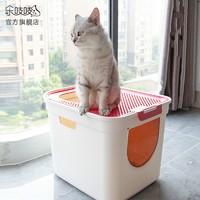 lezizi 樂吱吱 雙門貓砂盆