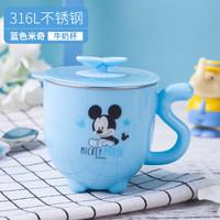 Disney 迪士尼 兒童學飲杯不銹鋼牛奶杯 帶蓋牛奶杯-米奇