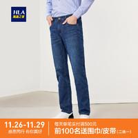 HLA/海瀾之家舒適直筒牛仔褲2019秋冬熱賣時尚貓須微彈長褲男