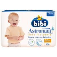 五羊拉拉褲 小宇航員嬰兒紙尿褲 新生兒寶寶尿不濕 拉拉褲XXL碼30片 *3件