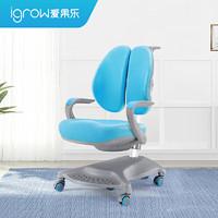 愛果樂兒童學習椅人體工學可升降椅蝴蝶椅2.0
