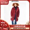 MONKI秋冬紅色夾克中長款寬松加厚面包服棉服外套派克服女0409206
