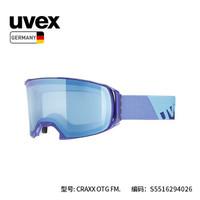 uvex 優維斯 craxx FM 滑雪鏡