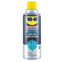 wd-40高效白鋰潤滑脂白色wd40機械潤滑黃油噴劑齒輪軸承鏈條異響天窗軌道潤滑脂360ml添加劑 *6件