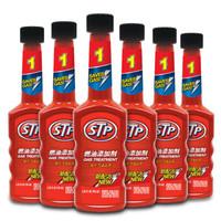 STP 燃油寶汽油添加劑 1號燃油寶6支裝 再送一支共7支