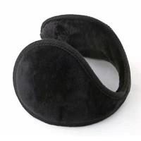 潮流音符 后戴式加絨護耳罩 2件裝