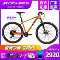 喜德盛(xds)山地自行車俠客600速連11速27.5寸大輪徑可鎖死氣壓前叉運動單車新款 橙黑色 15.5寸