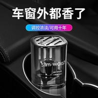 香百年 車載香水 汽車用香薰車上裝飾用品持久淡香氛車內飾品擺件除異味空氣清新劑