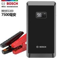 博世(BOSCH) ES300 汽車應急啟動電源7500毫安