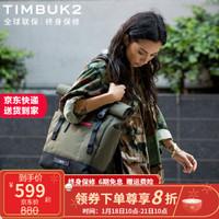 TIMBUK2美國天霸單肩包Forge Pack手提包暨雙肩背包 黑/綠