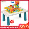 OMKHE 兒童玩具積木桌子兼容樂高積木拼裝玩具男孩幼兒園學習游戲桌多功能早教益智玩具女孩大顆粒積木2-3-4-5-6歲 *2件