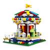 星堡積木XINGBAO創意游樂場塑料小顆粒拼裝兒童積木玩具6歲以上 旋轉木馬