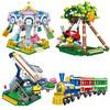 星堡積木XINGBAO創意游樂場塑料小顆粒拼裝兒童積木玩具6歲以上 游樂場4件套B款