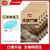 紅棉 方糖120粒x5盒裝 方糖咖啡速溶白砂糖塊伴侶花茶牛奶調味白糖 *3件