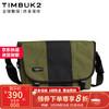 TIMBUK2美國天霸經典郵差包潮流單肩包男女旅行包拼色斜挎包1108系列 黑色/綠色 XS