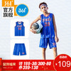 361度童裝男童2019年新款夏季可愛籃球運動運動套裝 K 電子藍 130 *3件