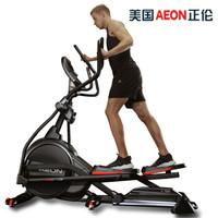 美國AEON正倫豪華家用橢圓機雙軌電動坡度磁控靜音太空漫步機橢圓儀健身器材590D 售后無憂