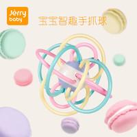 jerrybaby 嬰兒曼哈頓球