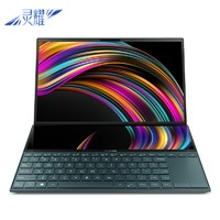 ASUS 华硕 灵耀X2 Duo 14英寸触控屏笔记本电脑(i5-10210U、8G、512G、 MX250)