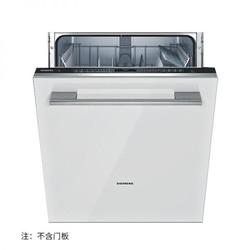 SIEMENS 西门子 13套大容量 全嵌式 洗碗机 SN656X26IC 9199元9199元_顺电网上商城优惠促销_报价_多少钱-优惠购