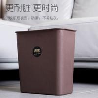 美麗雅(MARYYA)無蓋垃圾桶 干濕分類歐式家用方形垃圾桶酒店辦公廚房衛生桶紙簍筒 咖啡色 8L