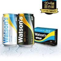 屈臣氏(Watsons)鹽味蘇打混合 蘇打水汽水飲料  調酒凈飲推薦 330ml*24(原味20罐+鹽味4罐) 整箱裝 *2件