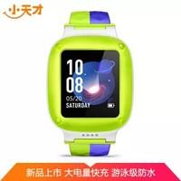 小天才 Y05 兒童手表(IPX8級防水)
