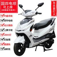 國四電噴坤豪牌新款版超級鷹摩托車125cc燃油車男女時尚踏板車省油可上牌. 皎月白