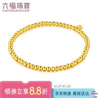 六福珠寶 足金簡約圓珠黃金手鏈女款手串 計價 B01TBGB0072 約5.07克