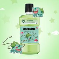 李施德林(Listerine)妙蛙種子 綠茶精華(蛀牙防護)漱口水500ml *4件