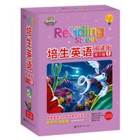 京東PLUS會員 : 《培生英語 閱讀街 青少年版1》