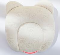 宜寶詩 嬰兒枕頭防偏頭定型枕