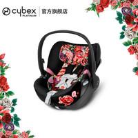 cybex安全座椅0-18個月Cloud Z繁花 嬰兒便攜可平躺提籃 花淡墨