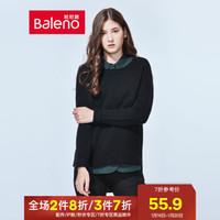 Baleno/班尼路 針織衫女 秋季寬松圓領套頭毛衫簡約百搭毛衣女 D9D 黑色 M