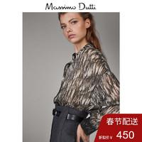 秋冬大促 秀場同款 Massimo Dutti女裝 限量版印花棉質/絲質襯衫 05184555529