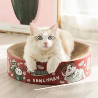 HENCHMEN 貓抓板 高品質貓咪用品  貓抓板貓窩碗型大瓦楞紙貓窩