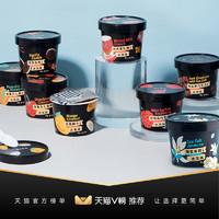 pree全家福系列冰淇淋8種不同口味冰激凌巧克力草莓芒果網紅雪糕