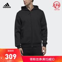 阿迪達斯官網adidas HTT DOUBLE KNIT男裝運動型格針織夾克DW4590 如圖 S