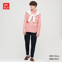 男裝 優質長絨棉襯衫(長袖) 425056 優衣庫UNIQLO