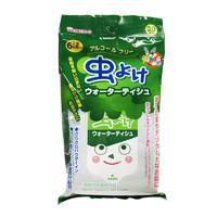 和光堂嬰幼兒驅蚊濕巾20片 蚊香片/驅蚊用品 有香味