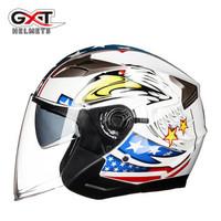 GXT電動摩托車頭盔男女電瓶車雙鏡片半盔女四季半覆式安全帽