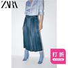 ZARA新款 女裝  絲緞質感寬腿褲 01971224409