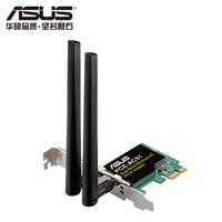 ASUS 華碩 PCE-AC51 雙頻AC750 低輻射 無線PCI-E網卡