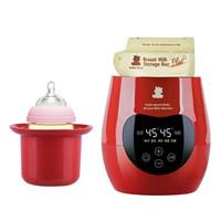小白熊 HL-0961 多功能溫奶器消毒器 紅色