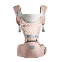 babycare嬰兒背帶 寶寶腰凳 夏季透氣款前抱式寶寶抱帶 9810珊瑚粉