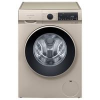 SIEMENS 西門子 XQG100-WG54A1A30W 10KG 滾筒洗衣機